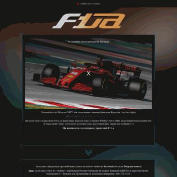 F1ua.org thumbnail