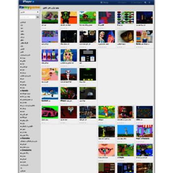 Fa.itsmygame.org thumbnail