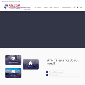 Falconinsurance.com.hk thumbnail