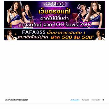 Falunhr.org thumbnail