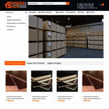 Fanera-store.ru thumbnail
