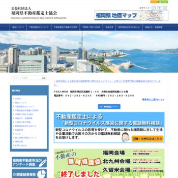 Farea.jp thumbnail