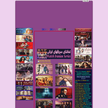 Farsi1hd Biz At Wi Farsi1hd Com Your First Choice For Watching Tv Series In Persian