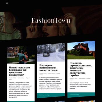 Fashiontown.com.ua thumbnail