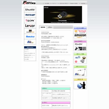 Fastcorp.co.jp thumbnail