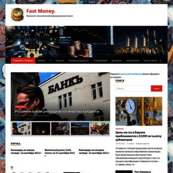 как взять кредит в россельхозбанке онлайн заявка 2020