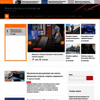 Веб сайт fausth.ru