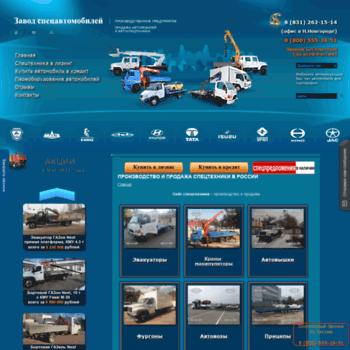 Favorit-service.ru thumbnail