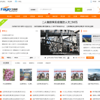 Fayo.net thumbnail