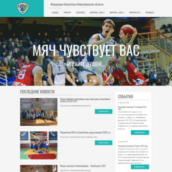 Fbnso.ru thumbnail