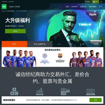 Fbs.cn thumbnail