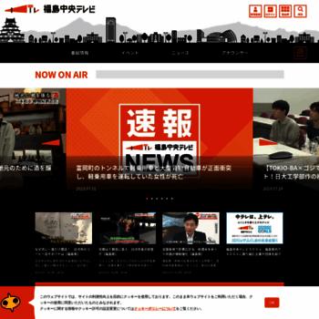 Fct.co.jp thumbnail