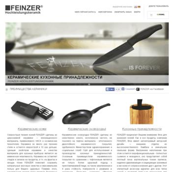 Feinzer.ru thumbnail