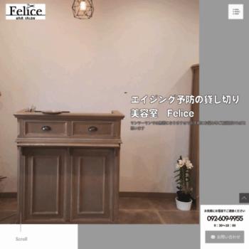 Felice-hairsalon.jp thumbnail