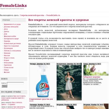 Femalelinks.ru thumbnail