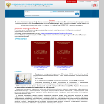 Femb.ru thumbnail