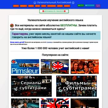 Fenglish.ru thumbnail