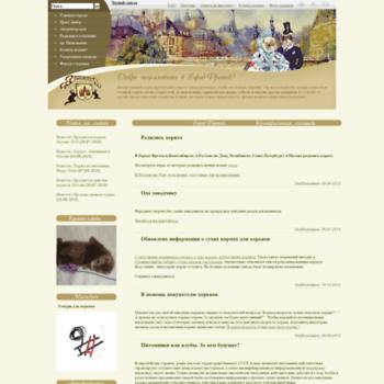 Ferretclub.ru thumbnail