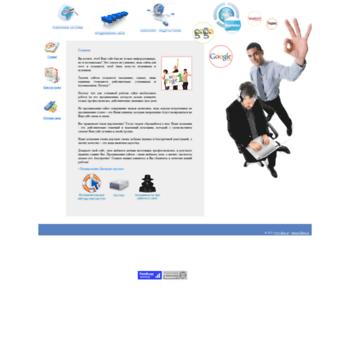 Веб сайт fftop.ru
