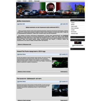 Fiat-club.org.ua thumbnail