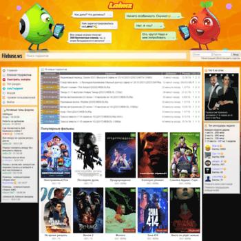 Filebase.ws thumbnail