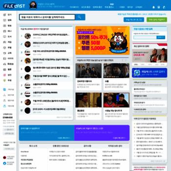 Filecast.co.kr thumbnail