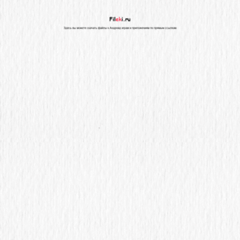 Fileki.ru thumbnail