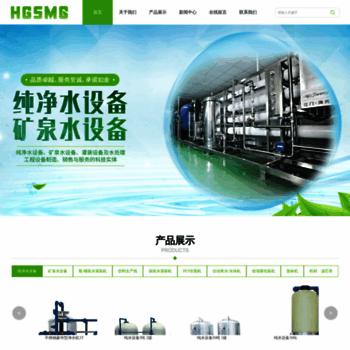 Fillingmachine.cn thumbnail