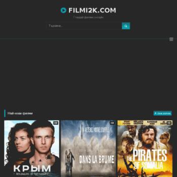 Filmi 2 K