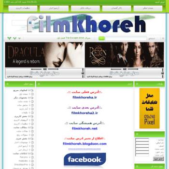 Filmkhoreh7.ir thumbnail