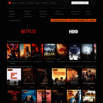 Filmyzoro.ru thumbnail