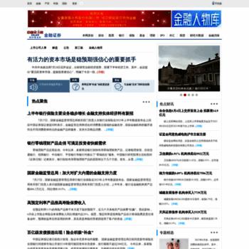 Finance.ce.cn thumbnail
