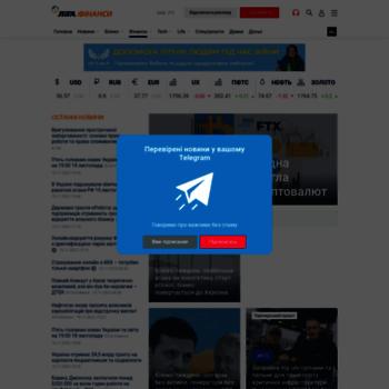 Finance.liga.net thumbnail