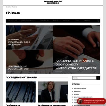 Finbox.ru thumbnail