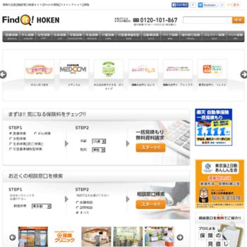 Find-it.co.jp thumbnail