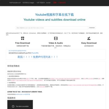 Findyoutube.net thumbnail