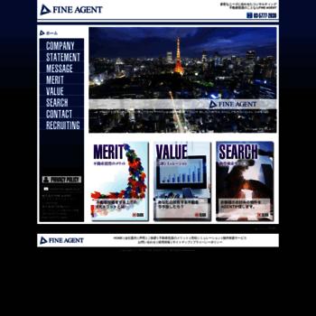 Fine-agent.co.jp thumbnail