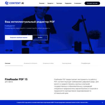 Abbyy finereader pro for mac torrent windows 10