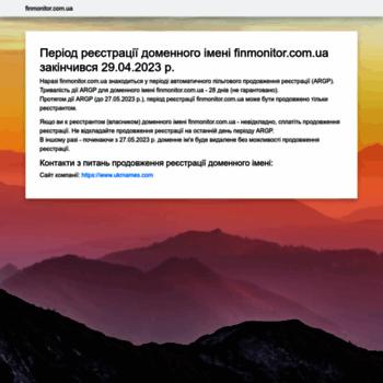 Конвертация валют онлайн украина