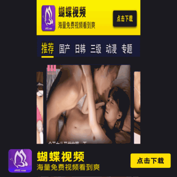 Firefang.cn thumbnail