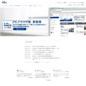 Fisco.co.jp thumbnail