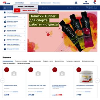 Fit-health.ru thumbnail