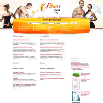 Fitnesspoisk.ru thumbnail