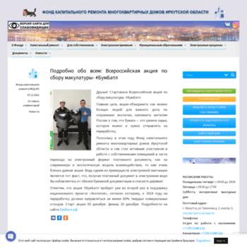 Fkr38.ru thumbnail