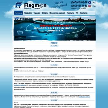 10432ddce8ee flagman.zp.ua at WI. Интернет провайдер в Запорожье