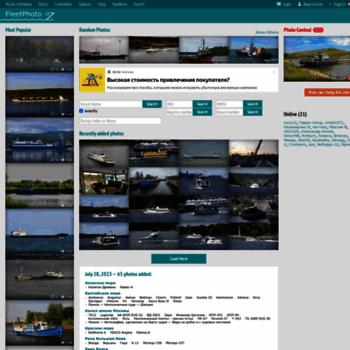 Fleetphoto.ru thumbnail