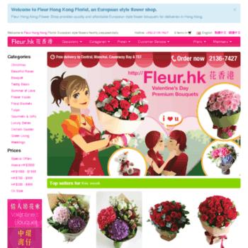 Fleur.hk thumbnail