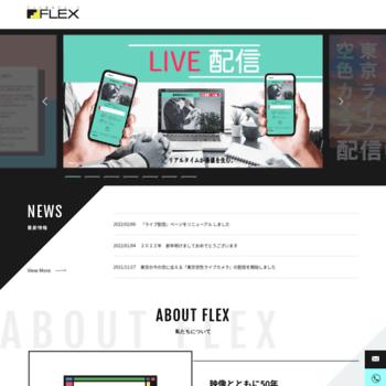 Flex.co.jp thumbnail
