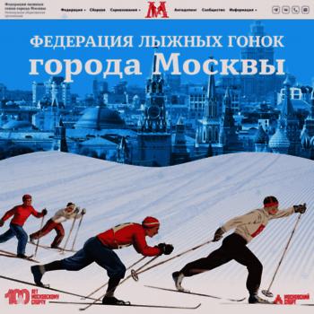 Flgm.ru thumbnail