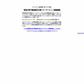 Flima.jp thumbnail